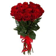 Bouquet of 15 red roses - flowers and bouquets on 7roz.kiev.ua