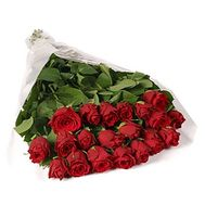 Bouquet of flowers from 21 imported roses - flowers and bouquets on 7roz.kiev.ua
