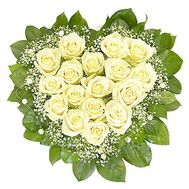 Heart of 17 white roses - flowers and bouquets on 7roz.kiev.ua