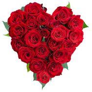 Сердце из 21 розы - цветы и букеты на 7roz.kiev.ua