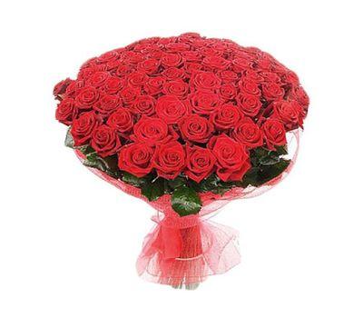 """""""Букет из 101 красной розы"""" в интернет-магазине цветов 7roz.kiev.ua"""