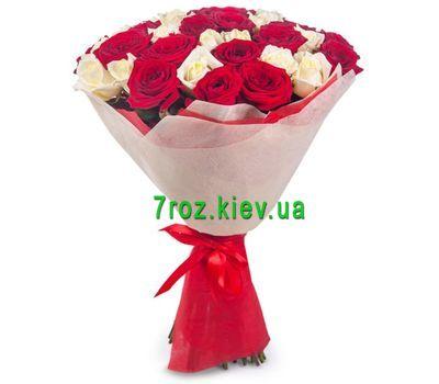 """""""Букет из 39 роз"""" в интернет-магазине цветов 7roz.kiev.ua"""