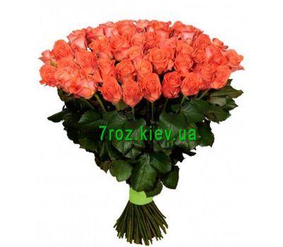 """""""Букет из 101 розы"""" в интернет-магазине цветов 7roz.kiev.ua"""