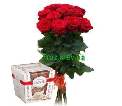 """""""11 роз и рафаэлло"""" в интернет-магазине цветов 7roz.kiev.ua"""