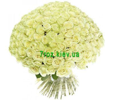 """""""Букет из 201 розы"""" в интернет-магазине цветов 7roz.kiev.ua"""