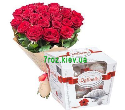 """""""25 роз и рафаэлло"""" в интернет-магазине цветов 7roz.kiev.ua"""