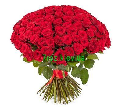 """""""Букет из 251 розы"""" в интернет-магазине цветов 7roz.kiev.ua"""