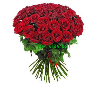 """Bouquet of 41 red roses"" in the online flower shop 7roz.kiev.ua"