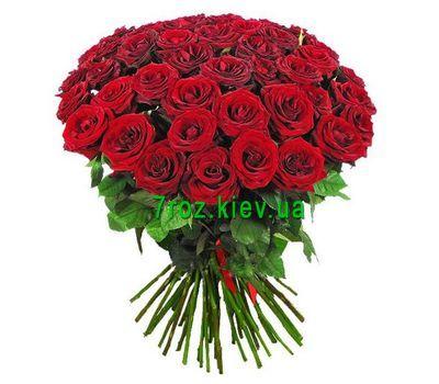 """""""Букет из 41 красной розы"""" в интернет-магазине цветов 7roz.kiev.ua"""