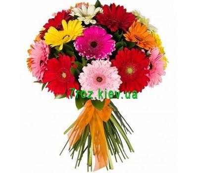 """Bouquet of 25 gerberas"" in the online flower shop 7roz.kiev.ua"