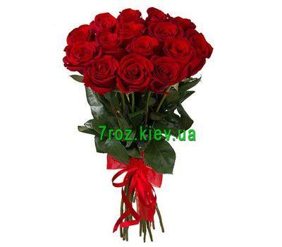 """""""Букет из 15 красных импортных роз"""" в интернет-магазине цветов 7roz.kiev.ua"""