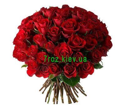 """""""Букет из 51 импортной розы"""" в интернет-магазине цветов 7roz.kiev.ua"""