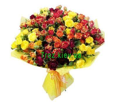 """""""Букет из 23 роз"""" в интернет-магазине цветов 7roz.kiev.ua"""