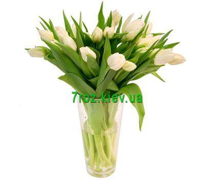"""""""Букет из 29 тюльпанов"""" в интернет-магазине цветов 7roz.kiev.ua"""