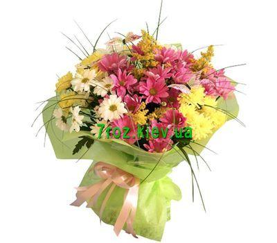 """Bouquet of 11 chrysanthemums"" in the online flower shop 7roz.kiev.ua"