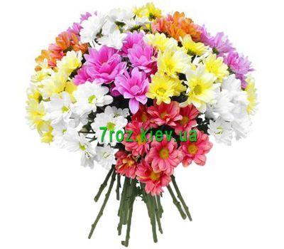 """""""Букет из 15 хризантем"""" в интернет-магазине цветов 7roz.kiev.ua"""