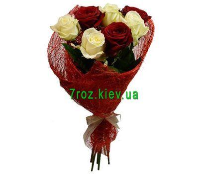 """Bouquet of 7 roses"" in the online flower shop 7roz.kiev.ua"