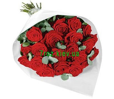 """Bouquet of flowers from 21 red roses"" in the online flower shop 7roz.kiev.ua"