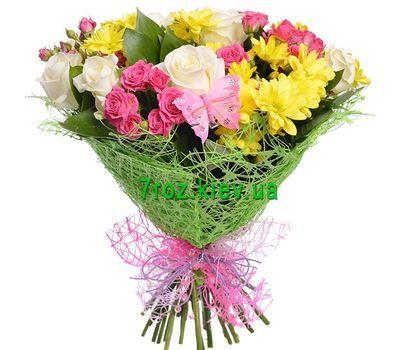 """""""Букет из 14 роз и 5 хризантем"""" в интернет-магазине цветов 7roz.kiev.ua"""