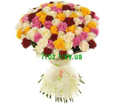 """Bouquet of 75 multi-colored roses"" in the online flower shop 7roz.kiev.ua"