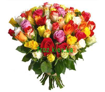 """""""Букет из 71 разноцветных роз"""" в интернет-магазине цветов 7roz.kiev.ua"""