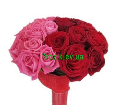 """Bouquet of flowers from 19 multi-colored roses"" in the online flower shop 7roz.kiev.ua"