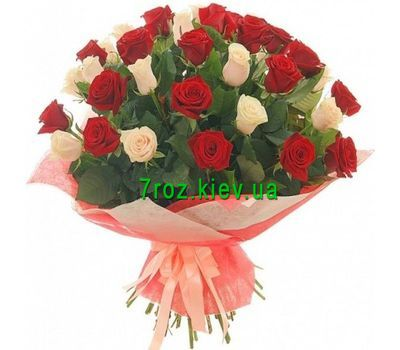 """Bouquet of flowers from 45 multi-colored roses"" in the online flower shop 7roz.kiev.ua"