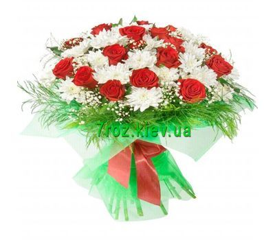 """Bouquet of flowers from 24 roses and 21 chrysanthemums"" in the online flower shop 7roz.kiev.ua"