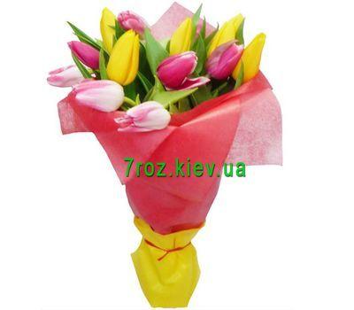 """""""Букет из 17 тюльпанов"""" в интернет-магазине цветов 7roz.kiev.ua"""