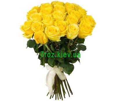 """""""Букет из 21 розы"""" в интернет-магазине цветов 7roz.kiev.ua"""