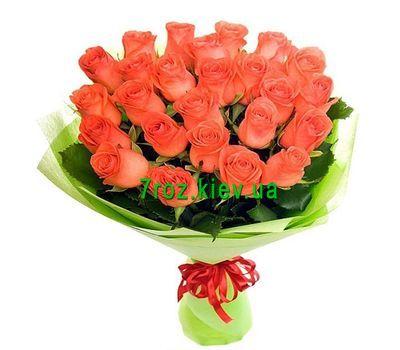 """""""Букет из 25 оранжевых роз"""" в интернет-магазине цветов 7roz.kiev.ua"""