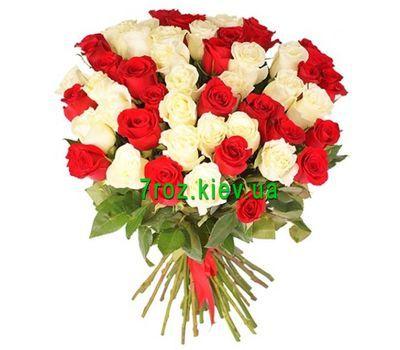 """""""Букет из 37 роз"""" в интернет-магазине цветов 7roz.kiev.ua"""