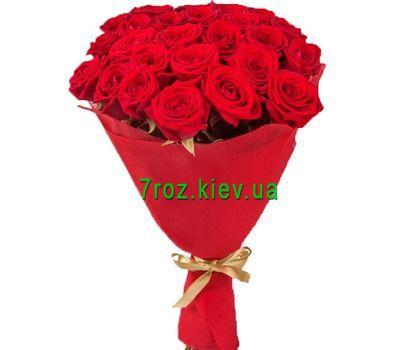"""""""Букет из 21 красной розы"""" в интернет-магазине цветов 7roz.kiev.ua"""