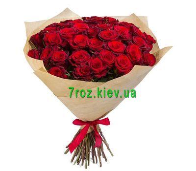 """""""Букет из 35 роз"""" в интернет-магазине цветов 7roz.kiev.ua"""