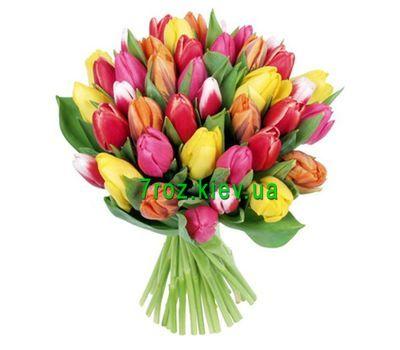 """""""Букет из 41 тюльпана"""" в интернет-магазине цветов 7roz.kiev.ua"""