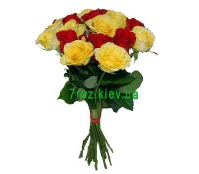 """Bouquet of 13 roses"" in the online flower shop 7roz.kiev.ua"