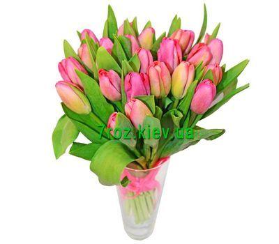 """""""Букет из 21 розового тюльпана"""" в интернет-магазине цветов 7roz.kiev.ua"""