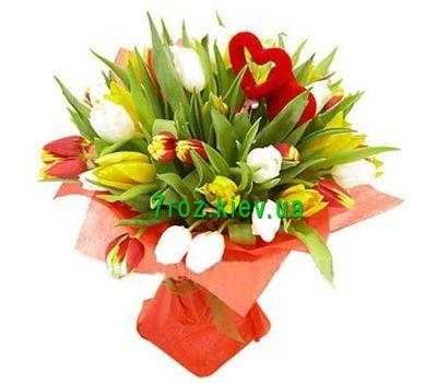 """""""Букет из 31 разноцветного тюльпана"""" в интернет-магазине цветов 7roz.kiev.ua"""