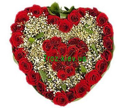 """Сердце из 39 роз"" в интернет-магазине цветов 7roz.kiev.ua"