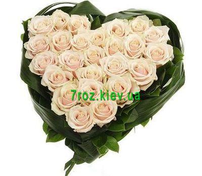 """Сердце из 25 роз"" в интернет-магазине цветов 7roz.kiev.ua"