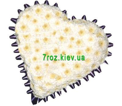 """""""Сердце из 15 хризантем"""" в интернет-магазине цветов 7roz.kiev.ua"""