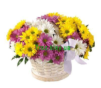 """""""Basket of 11 chrysanthemums"""" in the online flower shop 7roz.kiev.ua"""