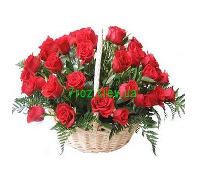 """""""Корзина из 35 красных роз"""" в интернет-магазине цветов 7roz.kiev.ua"""