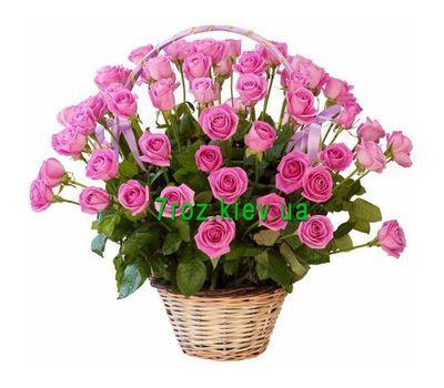 """""""Корзина из 45 роз"""" в интернет-магазине цветов 7roz.kiev.ua"""