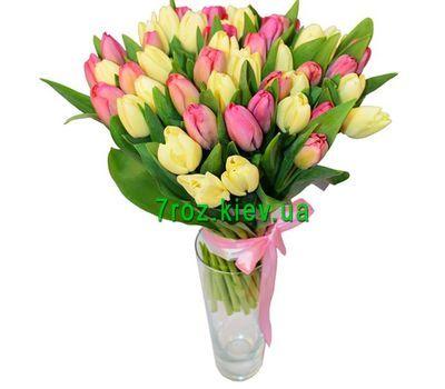 """""""Букет из 45 тюльпанов"""" в интернет-магазине цветов 7roz.kiev.ua"""