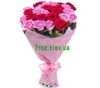 """""""Букет из 27 роз"""" в интернет-магазине цветов 7roz.kiev.ua"""