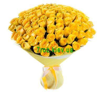 """""""Букет из 101 желтой розы"""" в интернет-магазине цветов 7roz.kiev.ua"""