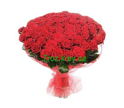 """Bouquet of 101 red roses"" in the online flower shop 7roz.kiev.ua"