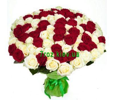 """""""Букет из 151 розы"""" в интернет-магазине цветов 7roz.kiev.ua"""