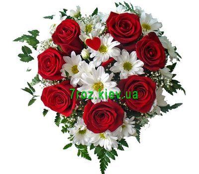 """""""Сердце из роз и хризантем"""" в интернет-магазине цветов 7roz.kiev.ua"""